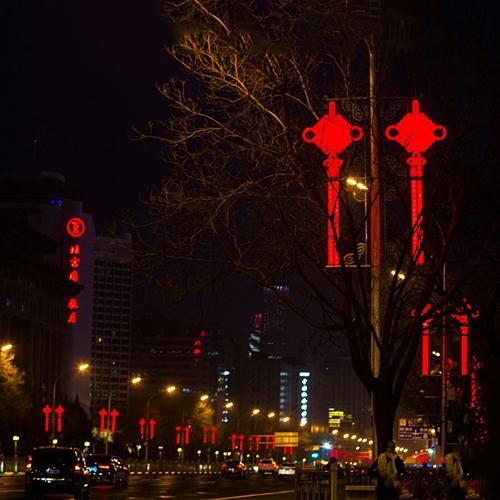 江西省上饶市中国结亮化工程