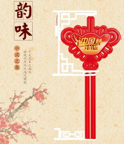 led发光中国结气氛的渲染处理方法