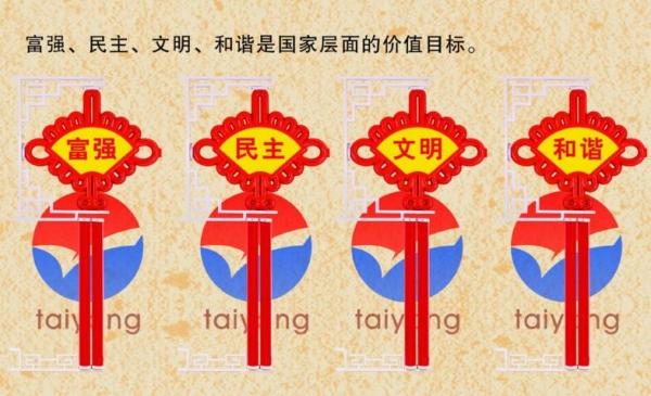 led发光中国结强化了视觉感染和品牌吸附力