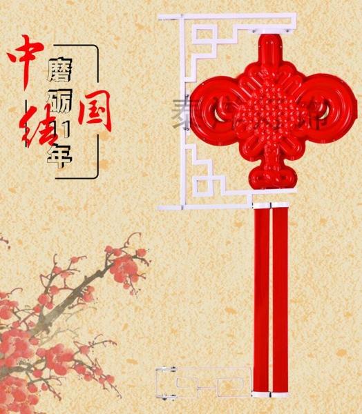 介绍当前led发光中国结的样式和尺寸