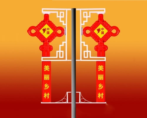 安装led发光中国结时这些不可忽视