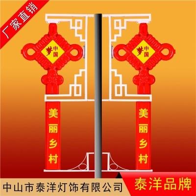 1.6米LED中国结中国梦+广告流梳系列 广告中国结