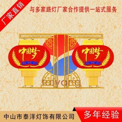 广州led节日灯笼