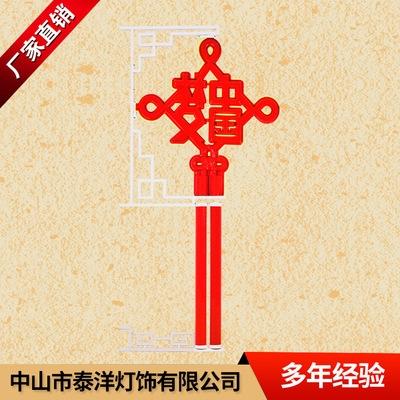 江苏中国梦景观灯