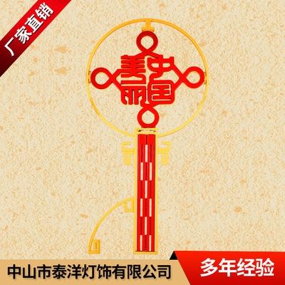 LED防水中国结