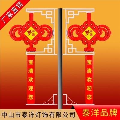 2米LED广告中国结广告流梳 中国结双耳