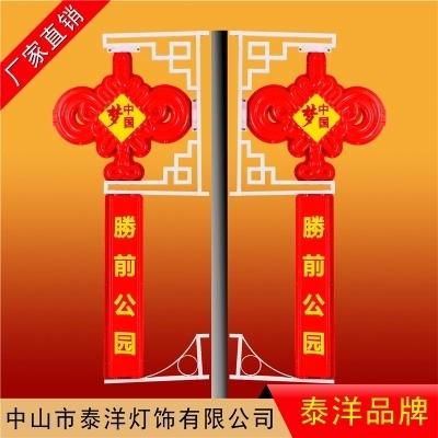 上海1.2米LED中国结中国梦系列广告流梳LED中国梦中国结LED广告中国结