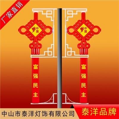 江苏2.3米LED单耳中国结 中国梦+广告系列内容定制 LED路灯杆广告灯