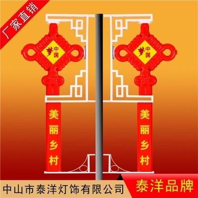 广东1.6米LED中国结中国梦+广告流梳系列 广告中国结