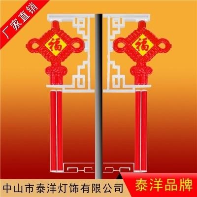 1.6米LED福字中国结 8米路灯杆挂多大LED中国结 道路装饰景观灯