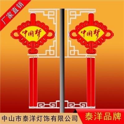 江苏LED扇形中国结
