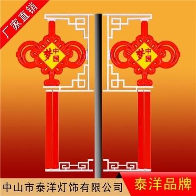 上海led图案灯