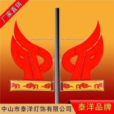 广州LED造型灯