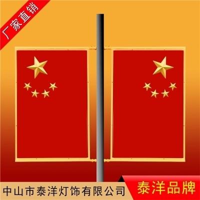 江苏LED国旗景观灯