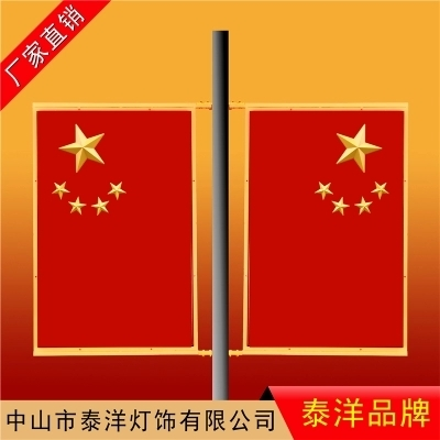 上海LED国旗景观灯