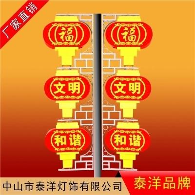 广州led彩条灯笼