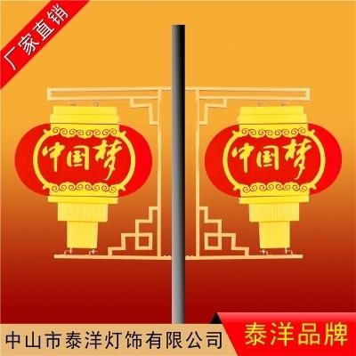 上海LED灯笼