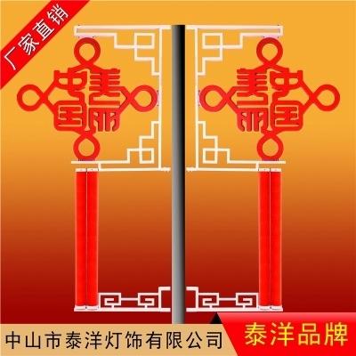 LED平安中国结LED中国结景观灯|LED户外中国结灯|led路灯广告