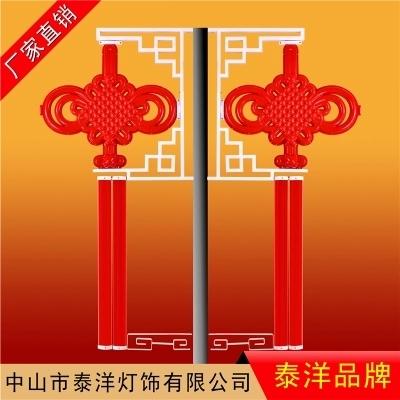 广东双耳中国结