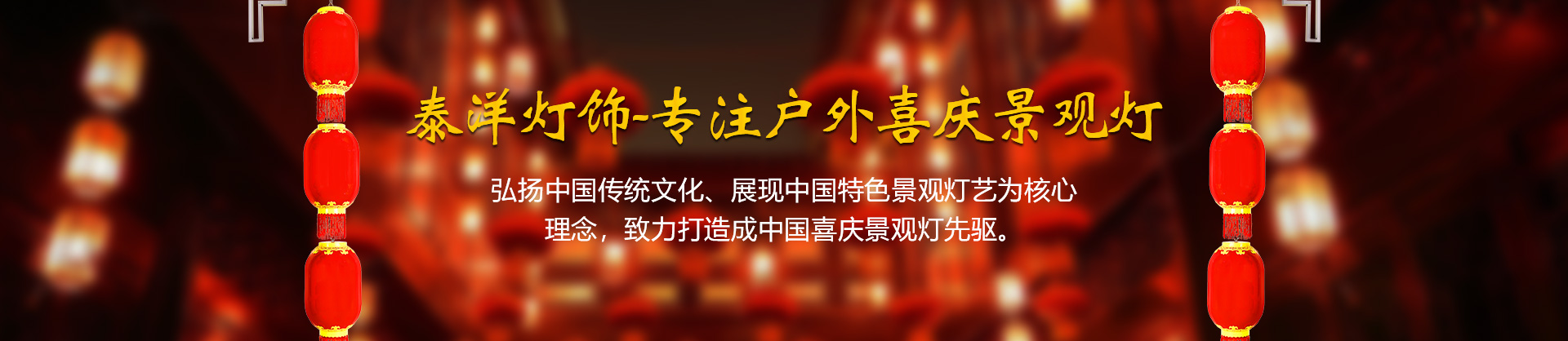 led中国结批发
